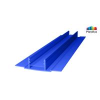 Профиль для поликарбоната ROYALPLAST HCP-D база синий 4-10мм 6000мм