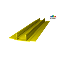Профиль для поликарбоната ROYALPLAST HCP-D база жёлтый 4-10мм 6000мм